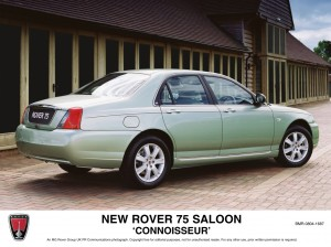 New 75 rear