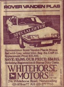 vdpSD1-1984